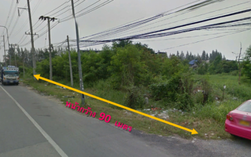 Land for Sale on kalapapruek Road