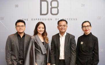 """เดวา เรียลเอสเตท เปิดตัว """"D8"""" โครงการ Luxury Vertical House ย่านเอกมัย-รามอินทรา  ทำเลใกล้ศูนย์กลางธุรกิจ จัดเต็มด้วย Facilities ครบเหมือนมีคอนโดฯส่วนตัวบนพื้นที่ 700ตร.ม. ตอบโจทย์ Lifestyle การอยู่อาศัยของครอบครัวใหญ่"""